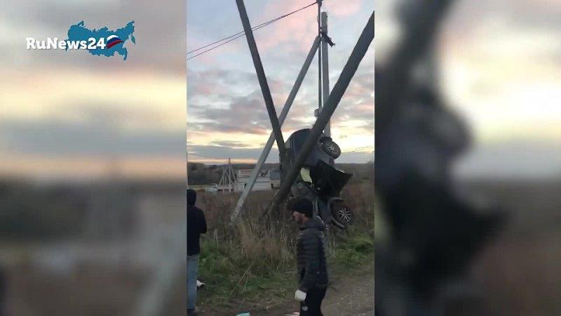В Чехове автомобиль сбил несколько опор ЛЭП и застрял в них