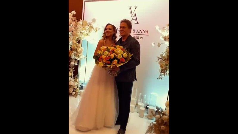 Свадьба Анны и Виктора
