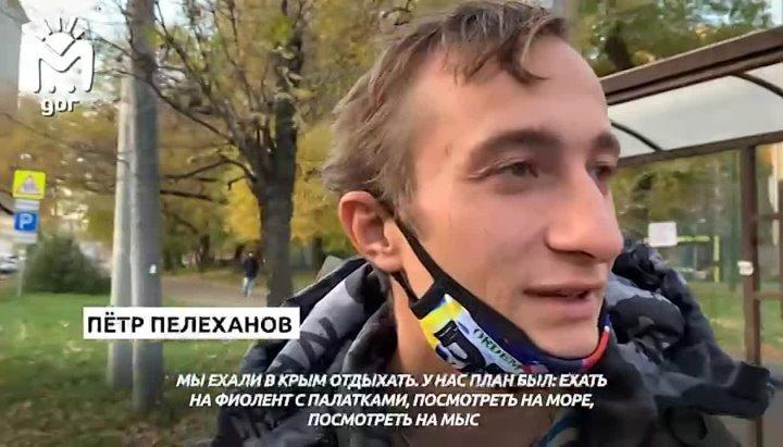 Пару из Москвы продали в рабство в Дагестане, когда они пытались уехать автостопом в Крым.
