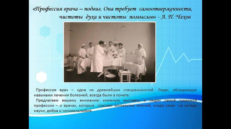 Видео от Центральная библиотека им А Л Алейнова