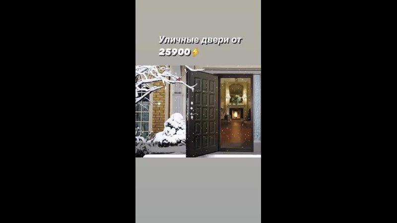 Видео от Мир Дверей и Мебели Пермь Двери Кухни Шкафы