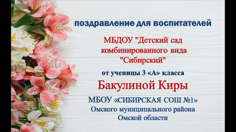 Видео от Любови Ященко