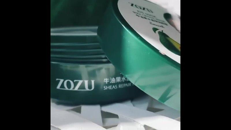 Замедляющие старение гидрогелевые патчи для кожи вокруг глаз ZOZU SHEA CRYSTAL REPAIR EYE MASK с экстрактом авокадо и аллантоино