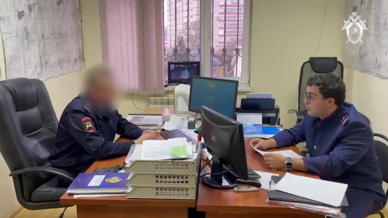 Видео от СУ СКР по Краснодарскому краю