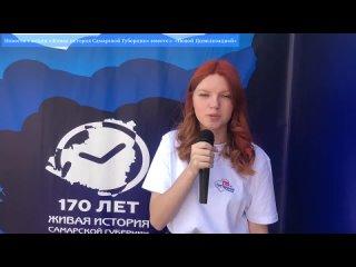 📎 Волонтёры молодежного клуба