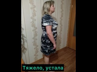 Yulia Pankova