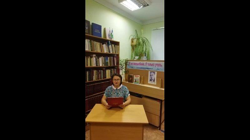 Видео от Максим Горьковская поселенческая библиотека