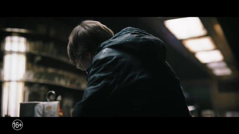 DC Фандом Главный трейлер Бэтмен THE BATMAN Main Trailer русский
