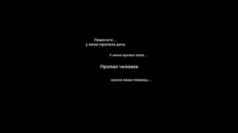Видео от Услышанное рядом от Комсомольска до окраин