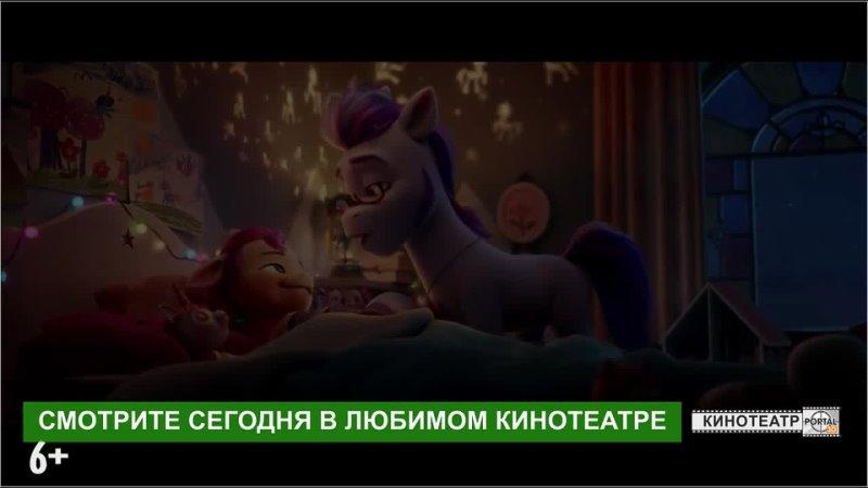 Видео от Кинотеатр Portal г Волхов