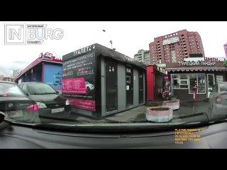 В Екатеринбурге водитель совершил ДТП и скрылся Ав...