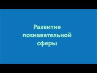 Video by Tatyana Denisova