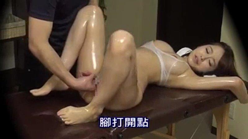 Japanese massage hidden cam ful