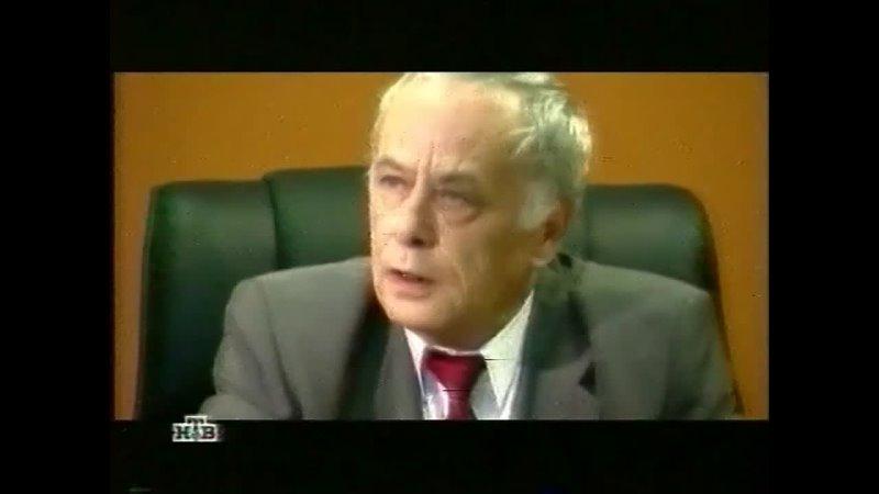 Фрагмент эфира НТВ 07 10 2004 VHS