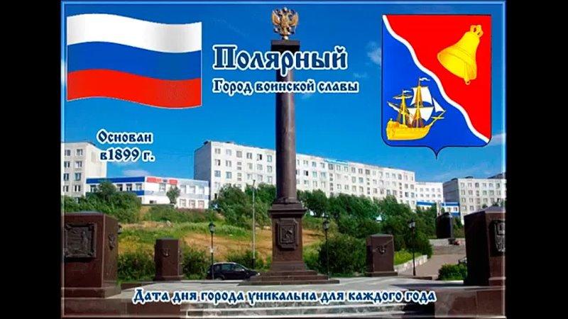 Видео от Библиотека п Комсомольск
