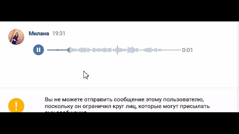 Видео от Заката Рассветова
