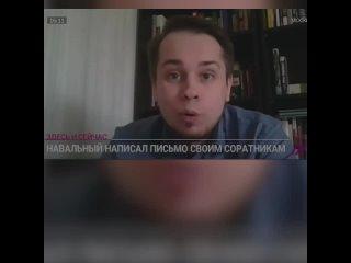 Олег Степанов заявил, что власть в РФ сменится не в результате выборов