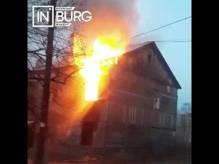 Сегодня вечером в переулке Пугачевский, 4 произоше...