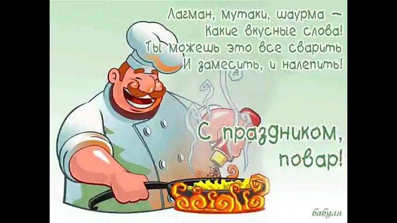 Видео от Владислава Ематина