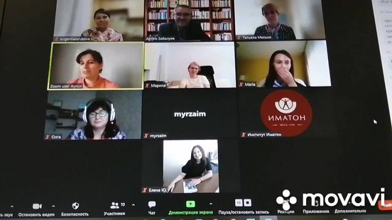 MovaviClips Video 20210921