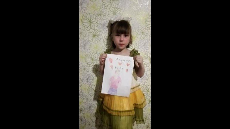 Видео от Аделины Исламовой