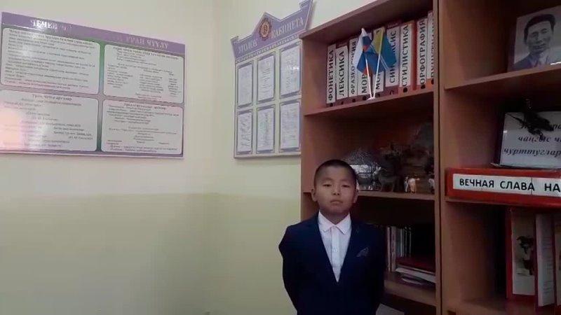 Video a391777ce9fe17d0458b1c7217e6d442