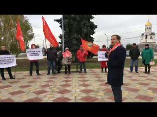 Митинг КПРФ против результат ов выборов...