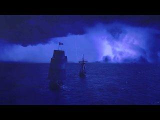 Сокровище Пиратской бухты  2021 русский трейлер фильма