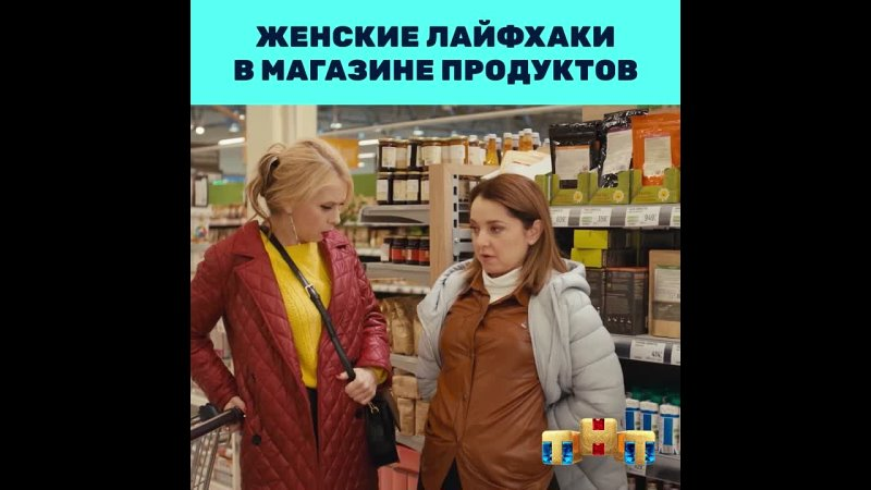 ПРЕМЬЕРА Новые серии СашаТаня с понедельника по четверг в 20 00 на ТНТ
