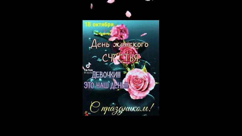 Видео от Дом культуры с Рысаево Учалинского района