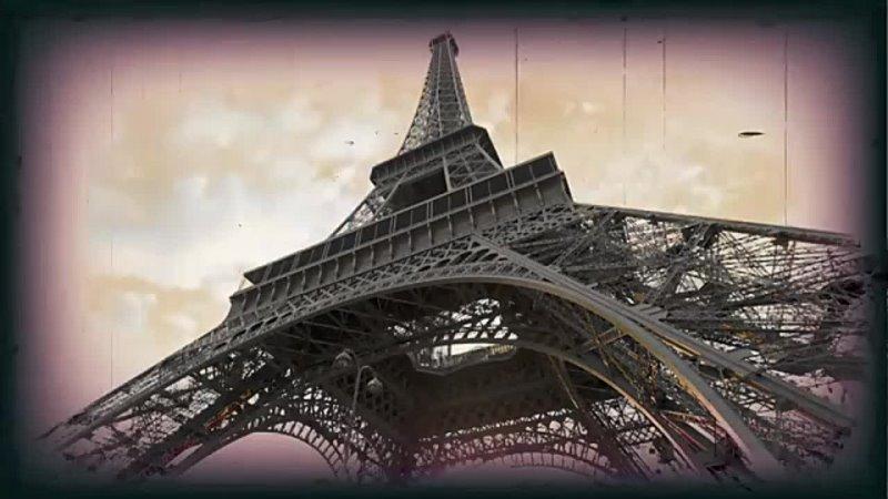Vion Konger Paris To Berlin