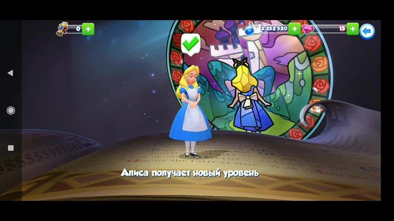 Алиса в стране чудес Алиса