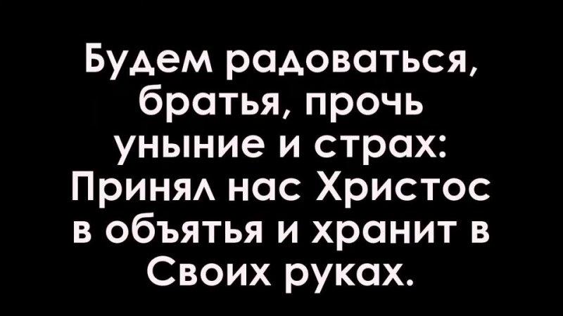 ✝️🎼🎵🎶 Будем радоваться братья Песнь Возрождения №158 ЕХБ Новороссийск Плавневая