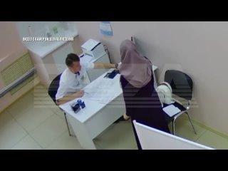 В Нижневартовске мужчина напал на врача после того...