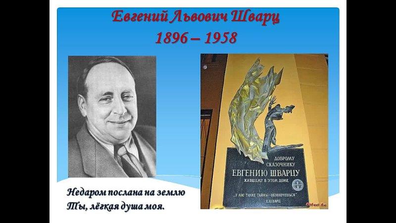 Видео от Библиотеки Зерновой