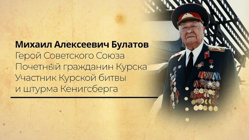 Видео от Прогимназия Радуга города Курска