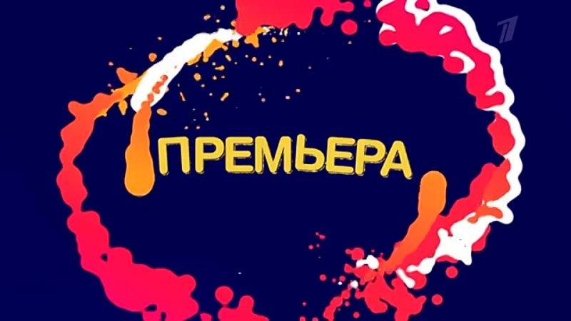 Видео от РСМ Всероссийская Юниор Лига КВН Детский КВН