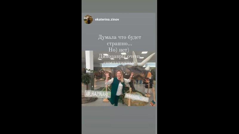 Видео от НАШЕСТВИЕ ДИНОЗАВРОВ