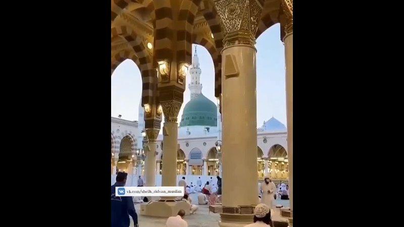 Мечеть Пророк Мухаммад ﷺ mp4