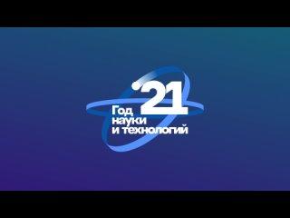 """Video by Региональный детский технопарк """"Кванториум-33"""""""