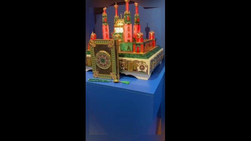 Настольная мечеть хранилище для Корана Аль Маликити Масджид Малахитовая мечеть