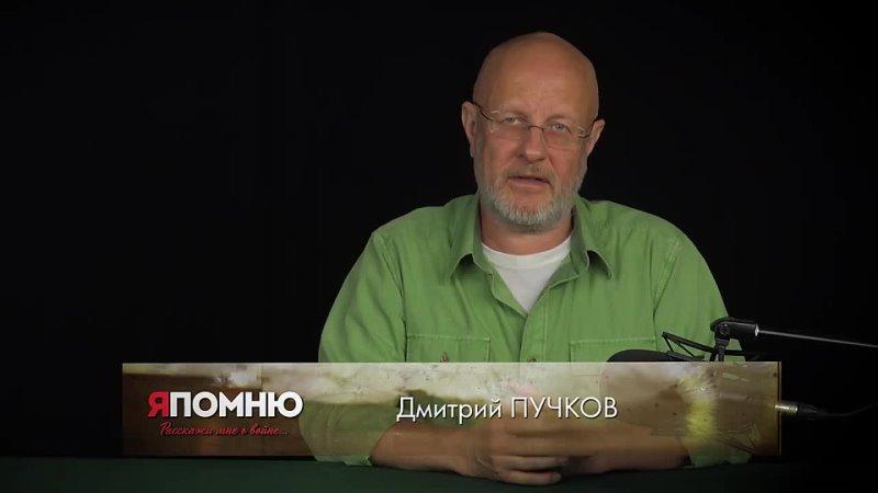 Видео от Каптерка Интересно об оружии