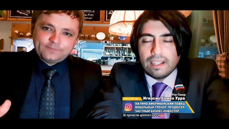 2021 10 11 PATRIOTIK VIDEO IGNACIO ALEXEY