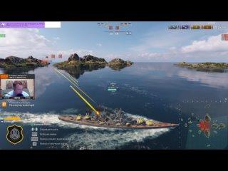 Ночное рандеву в World of Warships #52 (+18)