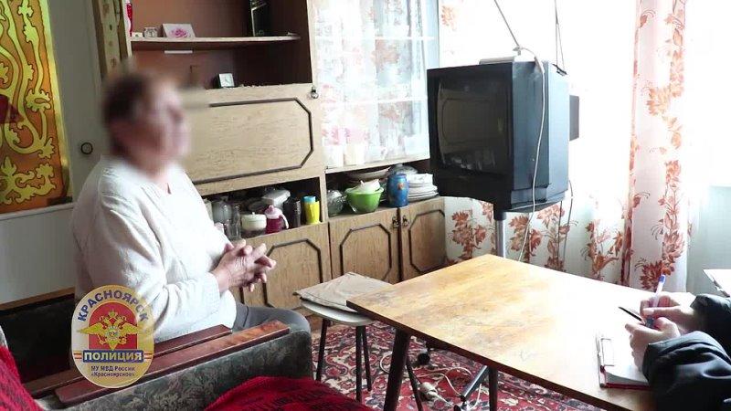 Видео от Разный Красноярск