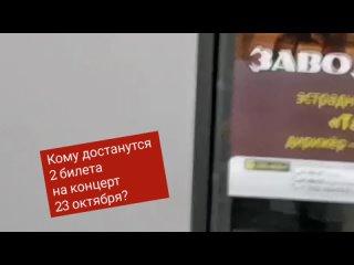 วิดีโอโดย Филармония Нижнетагильская