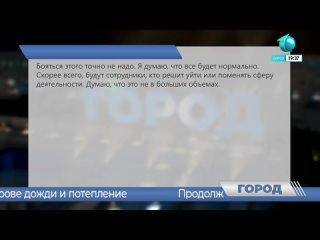Прямой эфир. Первый городской канал в Кирове. 21.1...