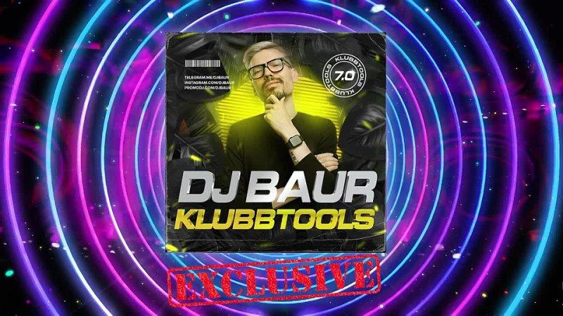 Antonio Banderas x JORD Lamic El Mariachi DJ Baur 2021 Reboot