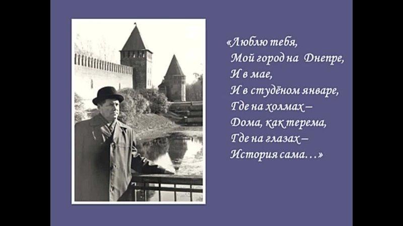 Виртуальная экскурсия в народный музей поэта А В Мишина Поэт земли Смоленской