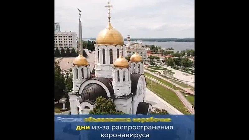 Видео от Новокуйбышевск официальный